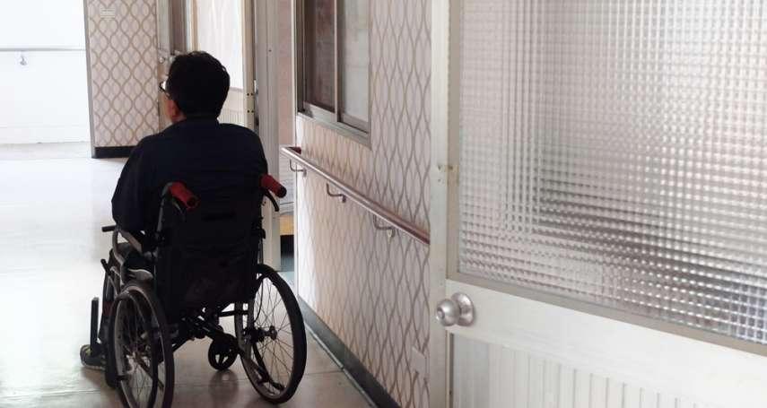 15年家園一夕被毀、身障者淪「低端人口」!新北身障協會悲嚎:寧死也不要回安養院