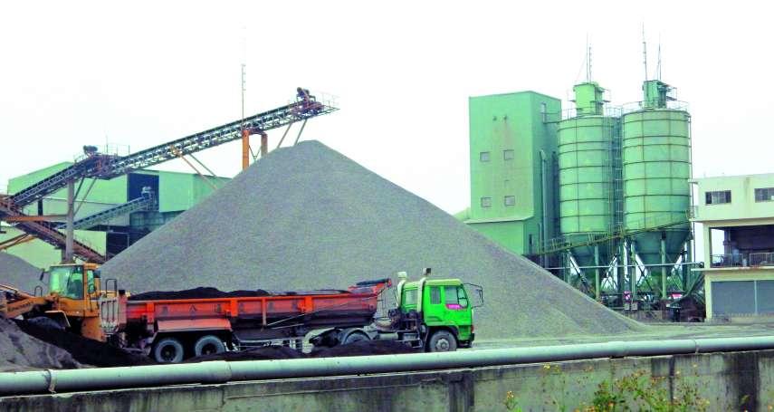 《礦業法》修法護航砂石業?林淑芬質疑經濟部 為39矽砂礦區解套