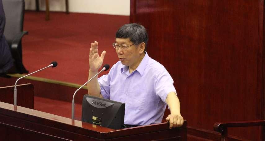 孫慶餘專欄:「綠柯分手」拯救政黨政治危機