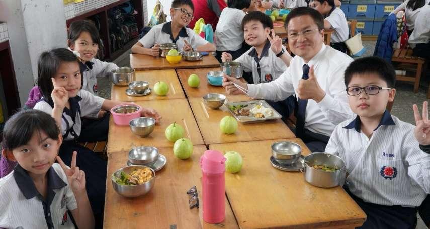 彰化綠能營養午餐免費供應
