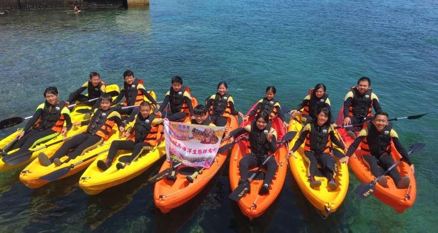 綠島海洋生態探索營 體驗浮潛及獨木舟