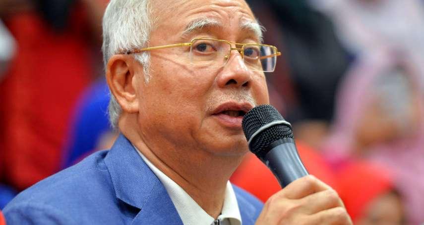 東南亞透明度:《血路盛世:當代東南亞的權力與衝突》選摘(3)