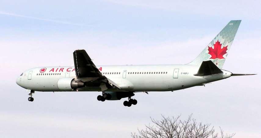 加拿大航空被迫「矮化台灣」 台裔總監透露內心掙扎