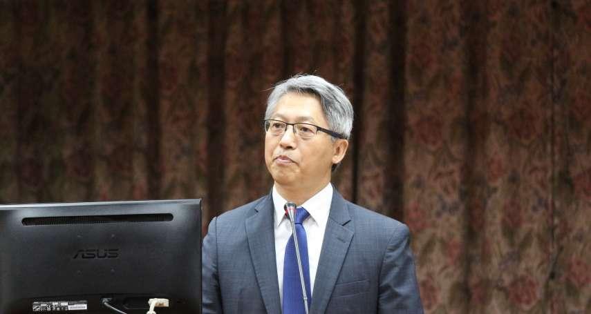 陳慶士學術醜聞》遭批「不清楚背景就讓他當所長」中研院長:徵詢全所同仁意見聘任