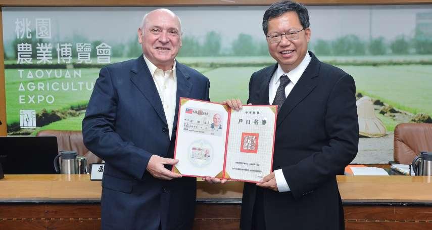 桃園首位 宓博多因特殊功勳歸化台灣國籍