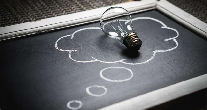 腦力開發專業訓練~天才學院來幫你