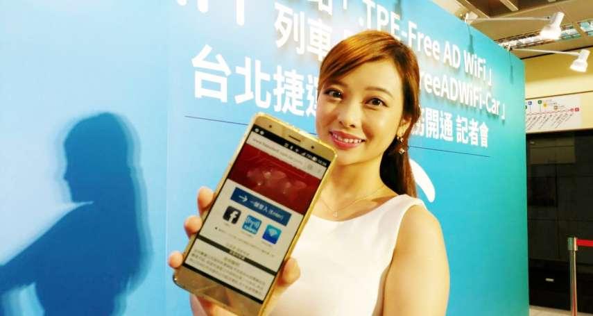 防疫超前部署!台北免費網路Taipei Free「這時間起」免帳密登入