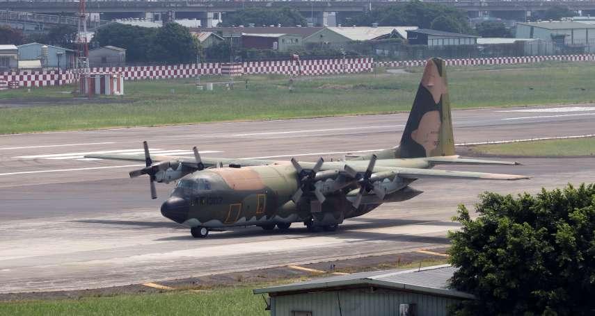 回台過年!協助外島官兵春節疏運 C-130運輸機待命