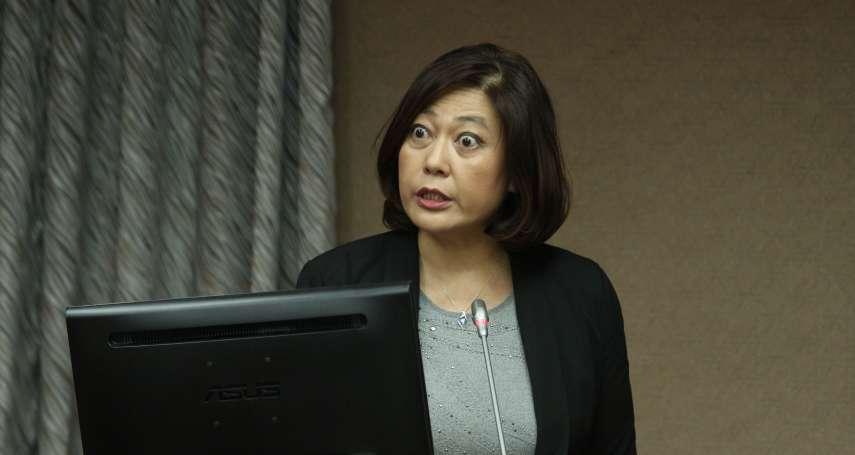 方瑋晨觀點:廣電三法通盤修法於第9屆立法委員任期內近乎無望