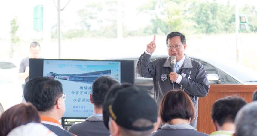 視察機捷水資源回收中心工程 鄭文燦:建排水系統提高生活品質