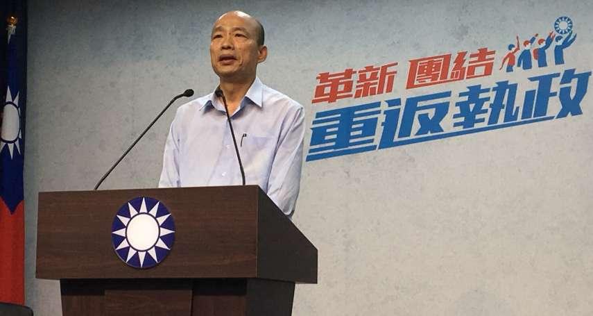 吳音寧送菜惹議 前北農總經理韓國瑜說話了