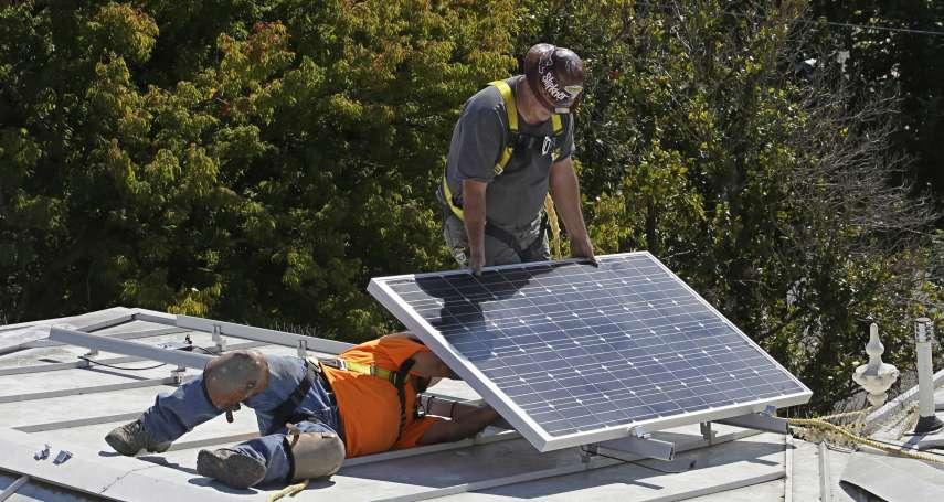 太陽能板「退休」後淪廢棄物?其實超過8成都可回收再利用