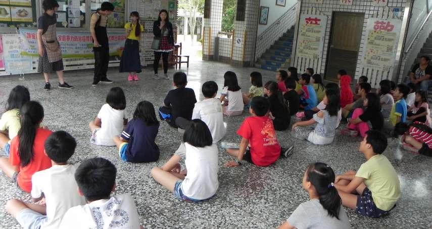 給孩子溫暖的家 台東縣府結合民間單位強化家暴防治