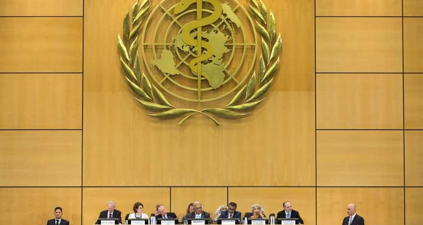 世衛將評估武漢肺炎為國際公衛緊急事件 《華爾街日報》:台灣不應被排拒WHO門外
