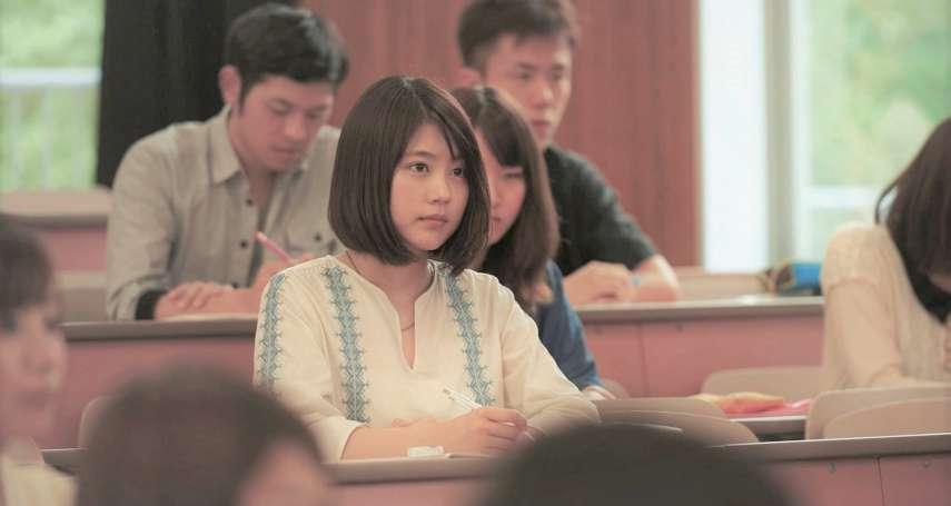 「不蹺課的學生,不是好學生!」大學講師語出驚人,戳破中式教育「聽話」二字的虛偽