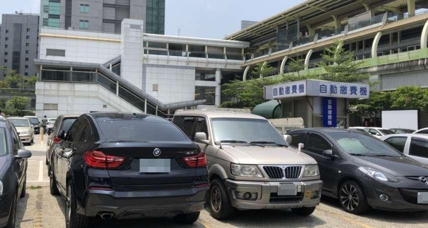 「其實蓋投幣式停車場,不是為了讓你停車…」專家揭露停車場大多「很短命」的秘密
