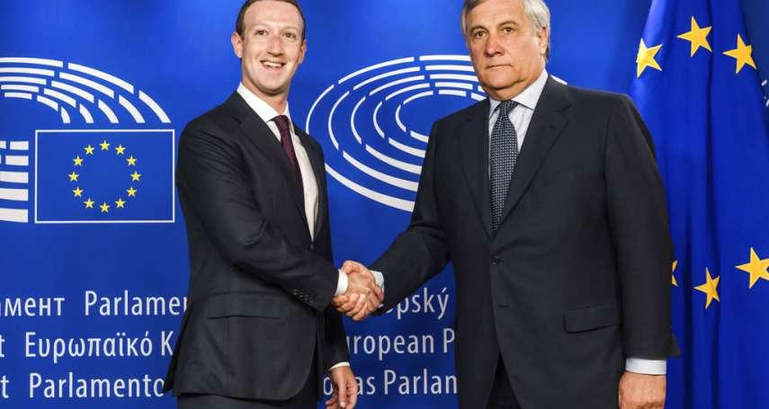 臉書個資風暴》臉書董事長祖克柏歐洲議會來去匆匆、道歉無用 議員直批:迴避問題