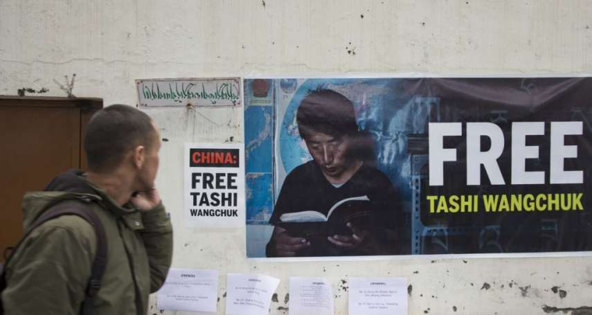 中國政權的玻璃心》倡導母語教育,竟成「煽動分裂國家」?西藏政治犯扎西文色遭重判5年