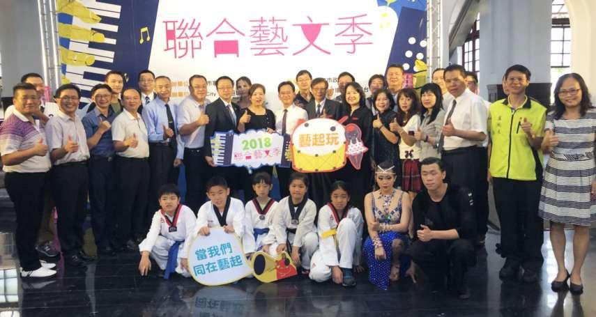 構築學子秀才展能舞台 竹市「巨城聯合藝文季」6/2登場