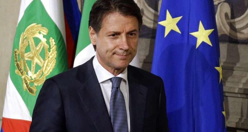 義大利將與中國簽署「一帶一路」框架協議,總理孔蒂強調:這不具約束力