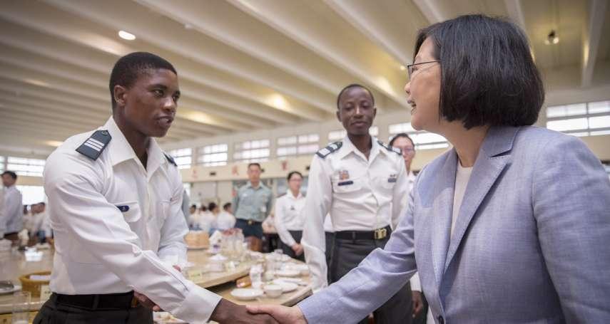 為何台灣要「撒錢」幫助那些隨時會背叛我們的國家?呂秋遠道出國際上最現實一面