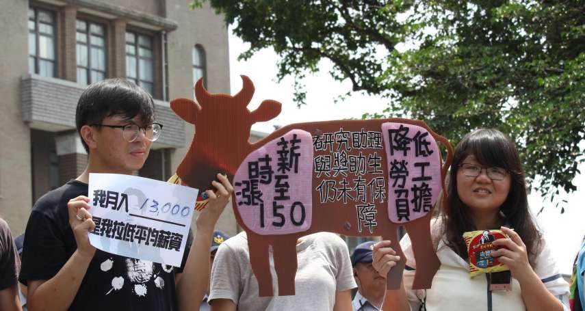 觀點投書:「第五權」的制衡力量!呼籲大學教師全體加入工會和教師會