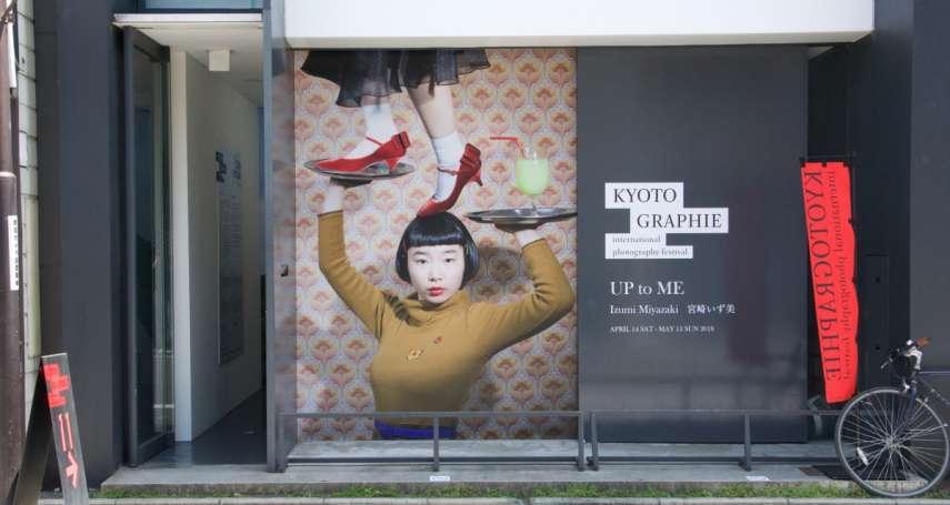 展覽該開放拍照嗎?當美術館也成為「自拍打卡」勝地