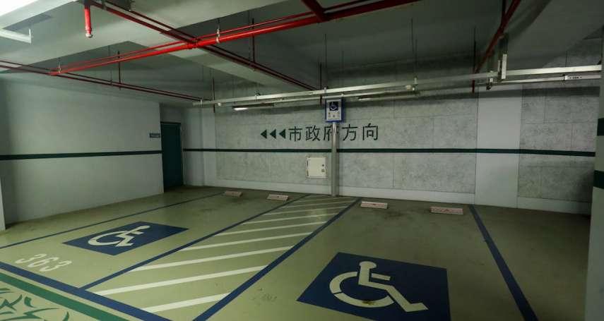 中市身障者免費停車優惠 7月起倍增至4小時