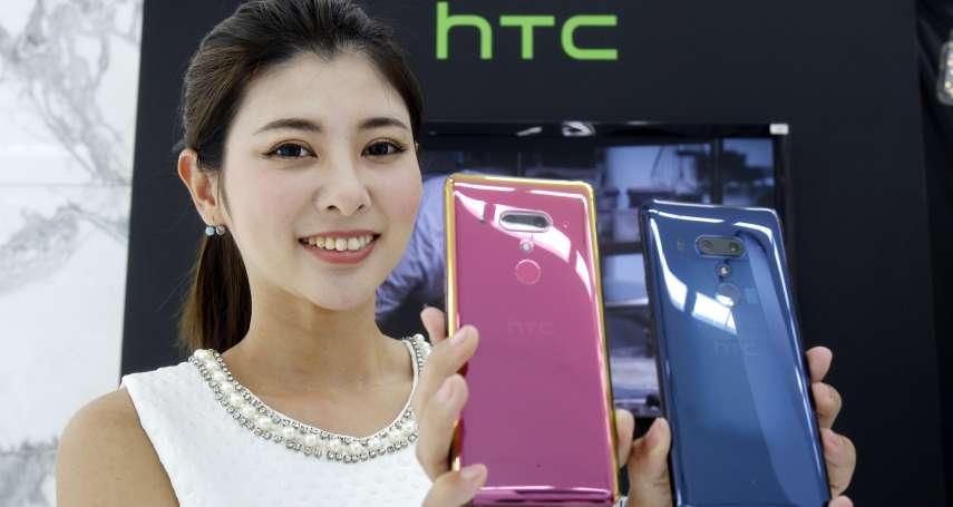 從領先全球、威脅蘋果,到落得大裁1/4員工!行家精準點出HTC大勢已去的「殘酷原因」…