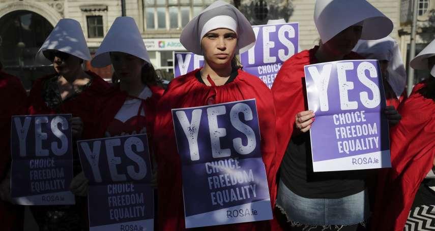 女人因強暴懷孕去墮胎,判刑可能比強姦犯還重…愛爾蘭惡法終於被時代淘汰