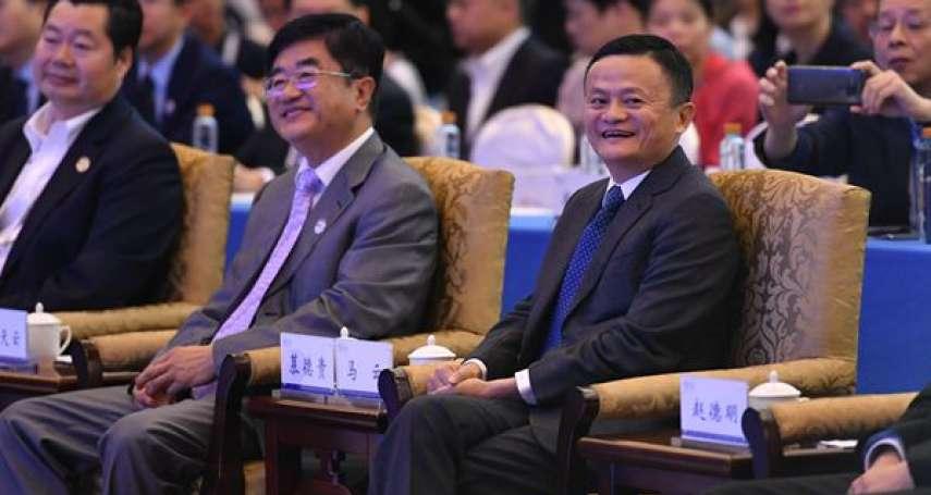 中國數博會》馬雲:脫貧不僅給人錢財,而是希望