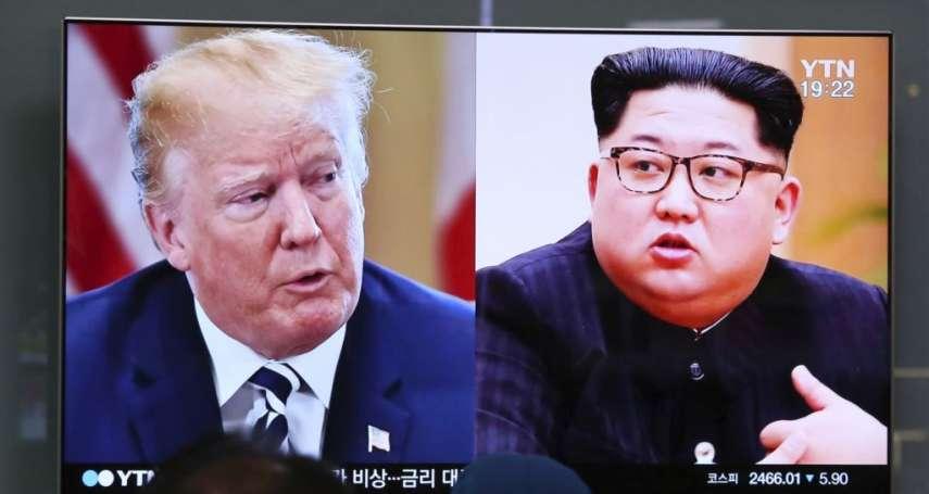 「美國終將接受北韓擁核的事實」中國學者大膽預測:朝鮮半島不可能無核化