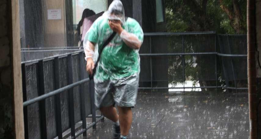 烟花轉中颱,明天離台灣最近!氣象局曝東北地區降雨越晚越明顯,週五、週六嚴防大雨