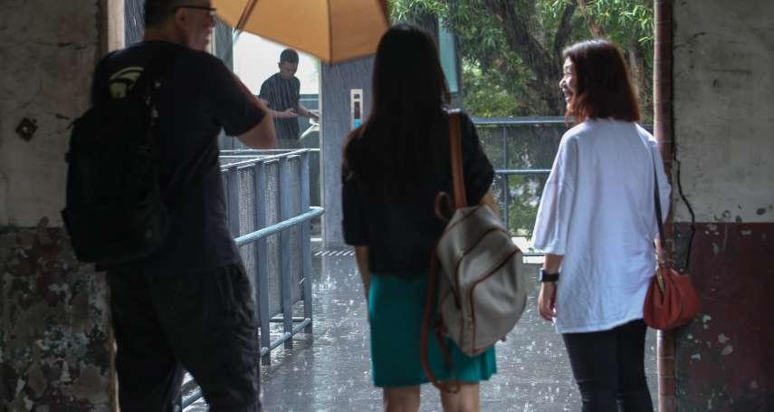 鋒面通過全台有雨!氣溫轉涼越晚越低,注意局部大雨或豪雨