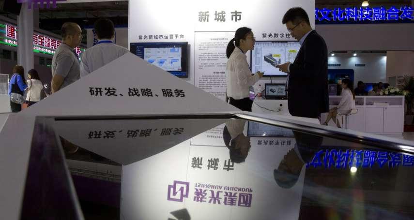 新新聞》中國債券違約潮延燒國企,押寶中企的台灣金融業剉咧等?