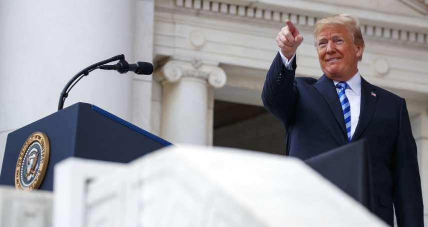 川普的談判技巧在國際事務中管用嗎?伊朗、古巴、TPP、巴黎氣候協議都是反例