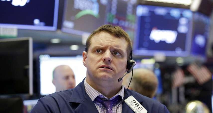 義大利政局打噴嚏,全球股市重感冒!投資人擔憂義國重新大選變成「脫歐公投」