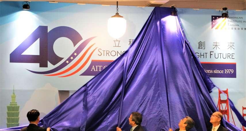 美國眾議院前議長萊恩領軍 25人訪問團來台慶祝《台灣關係法》40周年