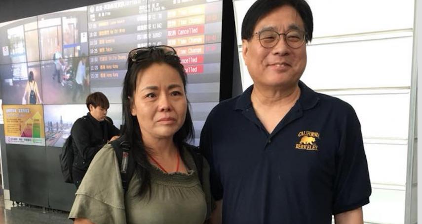 哭著吃台灣牛肉麵!台灣給予3個月政治庇護,中國維權人士黃燕持國際難民證入境