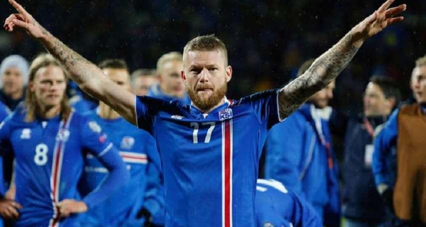 冰島能,鬼島為什麼不能?他道出「斜槓冰島」跟台灣最大差異,足球強真不是沒原因