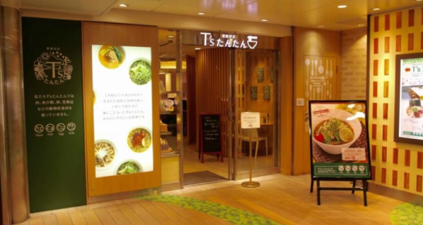 誰說不吃肉選擇少!8間東京都內健康美味蔬食餐廳,拉麵、漢堡、輕食通通有