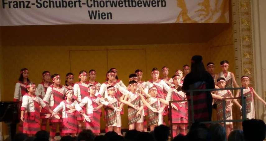 世界聽到了台灣的天籟!尖石學童勇闖維也納合唱競賽 奪最高金質獎及大會特別獎