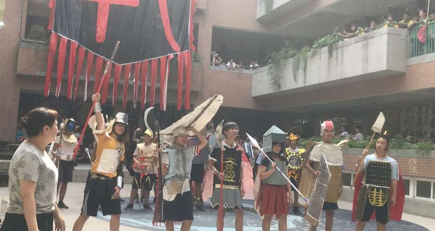激發國三生學習動力 竹市國中校園上演戰國策