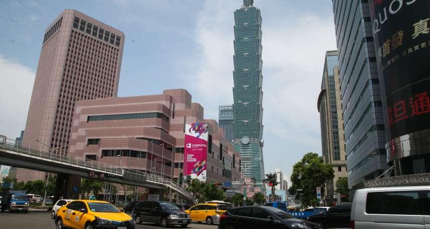 超越美中日韓創2013年以來新高!IMD世界競爭力評比台灣躍升至全球第8