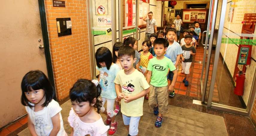 風評:台灣嚴重又難挽回的國安問題!