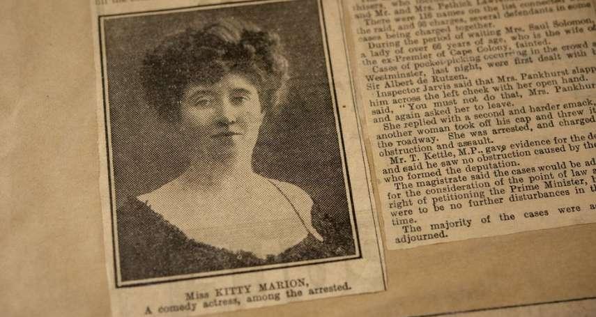 女性主義與恐怖主義的交會!一百年前的女權恐怖分子:姬蒂・馬里昂
