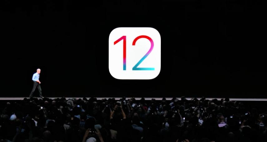 iOS 12正式發表啦!4大「實用新功能」一次解析,今秋升級肯定超有感!