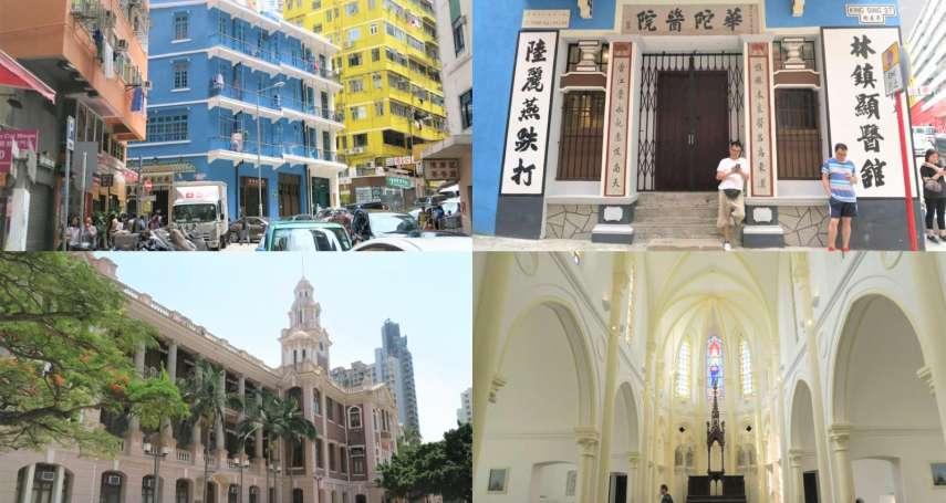 去香港別只玩迪士尼! 5大香港必去「超美古蹟」,路線規劃、交通…這篇懶人包通通都有
