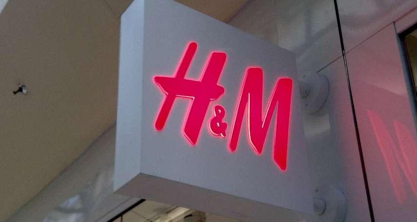 H&M拒用新疆棉爆連鎖效應 這兩個品牌1天蒸發市值733億人民幣