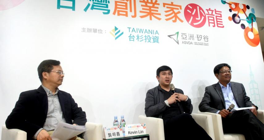 台版淡馬錫、鐽震案再現?台杉1年收取2.5億管理費,真能帶動台灣產業轉型?